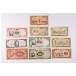 10 Pieces of Currency