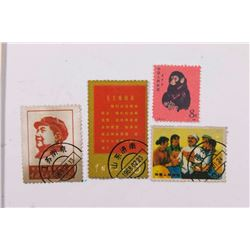 Set of World Stamps