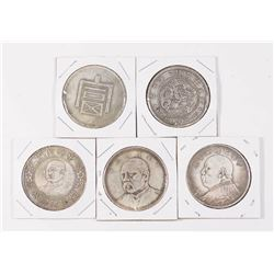 4 Old Coins