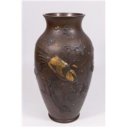 Japanese Bronze Partially Gilded Vase