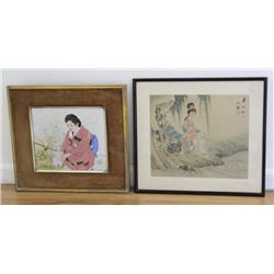 Japanese Painted Plaque & Chinese Watercolor