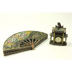 Jay Strongwater Asian Style Fan Box & Pagoda Clock