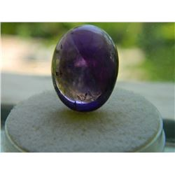 GEM STONE - EXTRA LARGE OVAL CABACHON AMETHYST RICH PURPLE - 21.9L X 15.8W X 7.2H mm - ~17.83CT