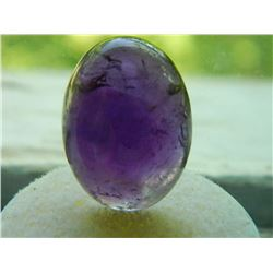 GEM STONE - EXTRA LARGE OVAL CABACHON AMETHYST RICH PURPLE - 22.7L X 17.0W X 8.9H mm - ~24.57CT