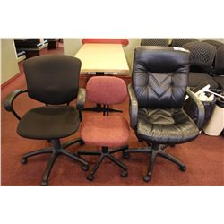 LOT OF TWO OFFICE CHAIRS