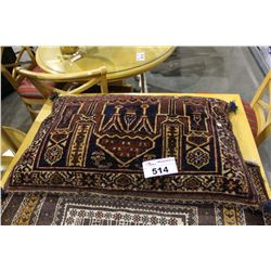 VINTAGE PILLOW AND RUG