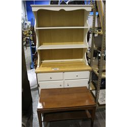 KITCHEN CABINET AND END TABLE