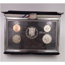 1994 Silver Proof Set
