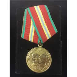 Russian USSR Medal 70th year Anniversary of Soviet Armed Forces