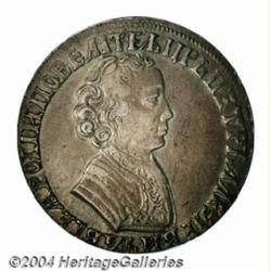 Peter the Great Rouble 1705 (Cyrillic),