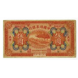 "China Silk and Tea Industrial Bank, 1925 ""Tientsin"" Branch Issue."