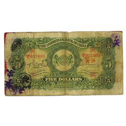 Commercial Bank of China, 1926 Issued Banknote.
