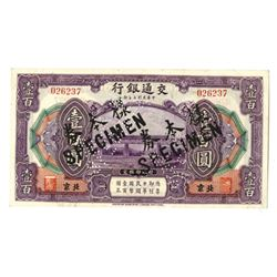 Bank of Communications, 1914, Specimen Note