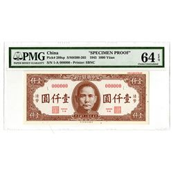 "Central Bank of China, 1945 Issue ""Specimen Proof"" Color Trial Banknote."