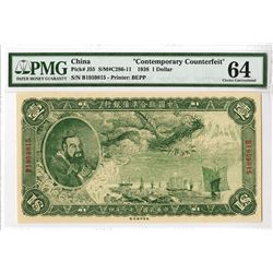 Federal Reserve Bank of China, 1938, Contemporary Counterfeit High grade rarity.
