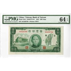 Bank of Taiwan, 1947 Issued banknote.