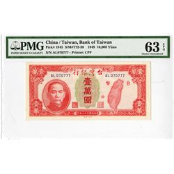 Bank of Taiwan, 1949 Issued banknote.