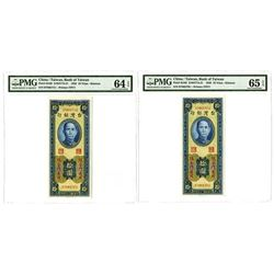 "Bank of Taiwan, 1950 ""Kinmen (Quemoy)"" Issue Sequential Pair."