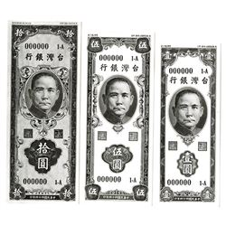 Bank of Taiwan, ca. 1955, Trio of Photo Proofs