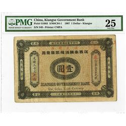 Kiangse Government Bank, 1907 Dollar Issue Banknote.
