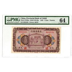 Provincial Bank of Chihli, 1926, Issued Note