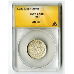 Tibet, 1937 1.5SR, ANACS graded AU 58.