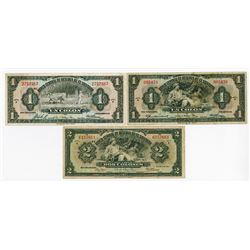 Banco Central de Reserva de El Salvador, 1934-1951, Trio of Issued Notes