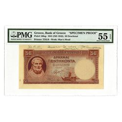 Bank of Greece, 1941, Unique Approval Specimen Proof Banknote