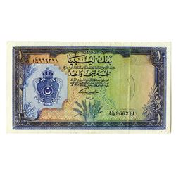 Bank of Libya, Law of 1963 First Issue Banknote.
