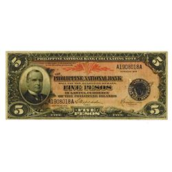 Philippine National Bank, 1916, Issued Note