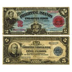 Philippine Islands & National Bank, 1906-1921, Issued Pair