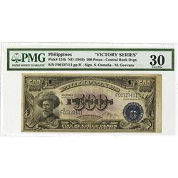 Central Bank of the Philippines, 1949, Issued Provisional Banknote