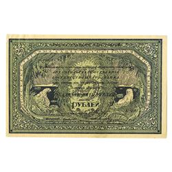 "Government Bank (Red Regime), Archangel, 1918, Issued ""Check"""