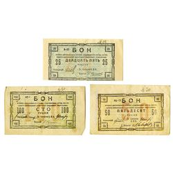 Provisional Central Administration of the National Bank, 1918, Issued Trio