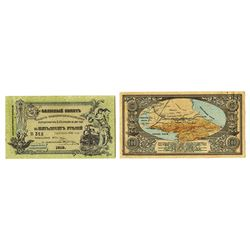 Vladikavkaz Railroad Co., 1918, Pair of Issued Notes
