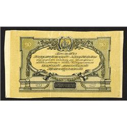 Government Bank,  1919 Currency Tokens Issue banknote Error or Production Proof.