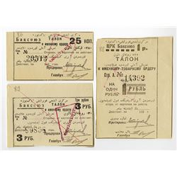 Baksoyuz Cooperative Union, 192_, Trio of Canceled Issued Scrip Tickets