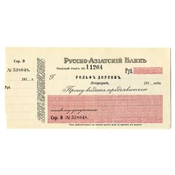 Russian-Asiatic Bank, ca. 1910-1914, Unissued Personal Check