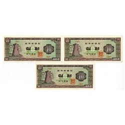 Bank of Korea, 1964 Banknote Trio.