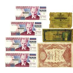 Banque Imperiale Ottomane & Central Bank, 1876-1995, Group of 7 Notes