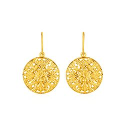 Textured Ribbon Texture Round Drop Earrings in 14K Yellow Gold