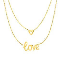 Two Part Love and Heart Necklace in 10K Yellow Gold