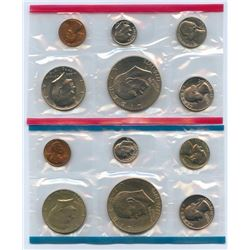 1976-D&P US Mint Uncirculated 12 Coin Set