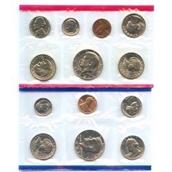 1981-D&P US Mint Uncirculated 13 Coin Set