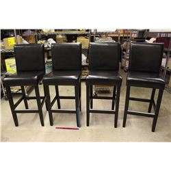 Lot of Leather Bar Chairs (Sold 4 Times The Money)