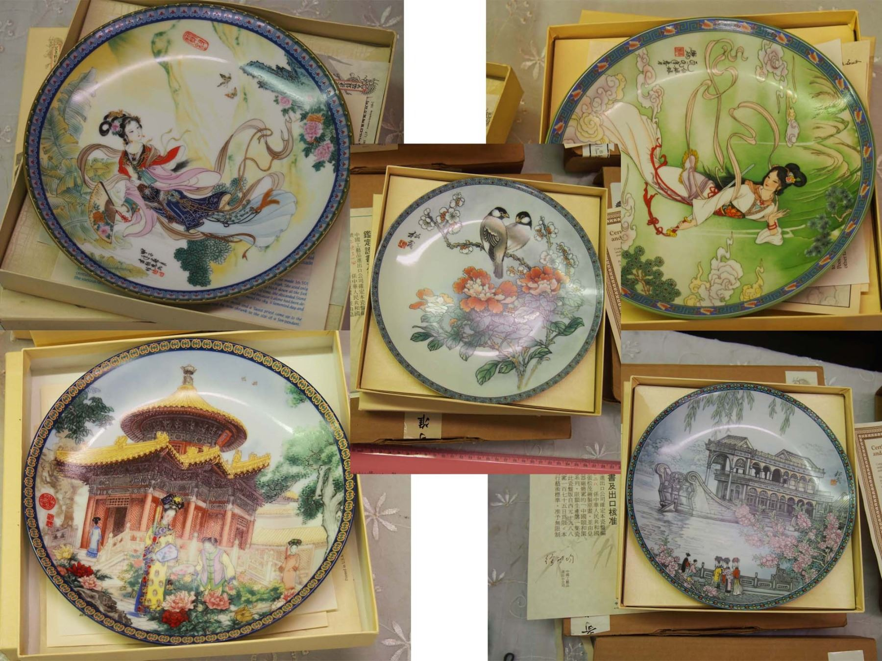 Image 1  Lot Of Vintage Collector Plates (5) (Asian) ... & Lot Of Vintage Collector Plates (5) (Asian)