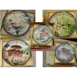 Lot Of Vintage Collector Plates (5) (Asian)