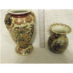 2 Satsuma Chinese Vases With Gold Accents