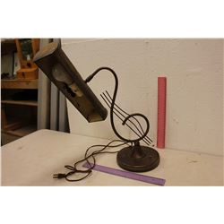 Vintage Music Note Table Lamp (Working)