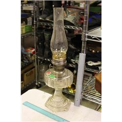 Aladdin Glass Oil Lantern